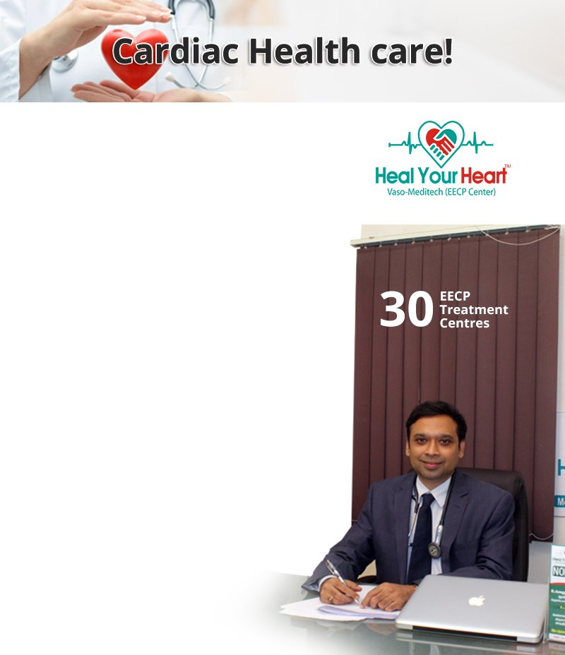cardiac health care