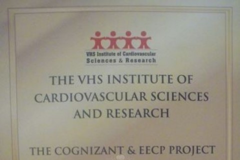 Volunteer Health Services Cardiology Department - EECP Inaguration