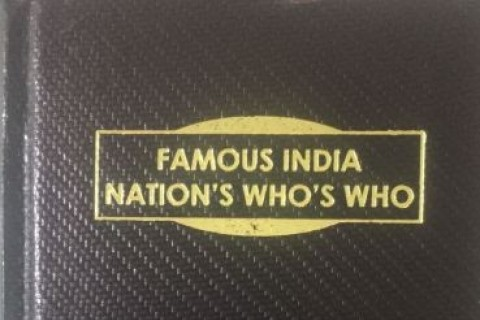 Dr.S.Ramasamy - Famous India NATION'S WHO'S WHO