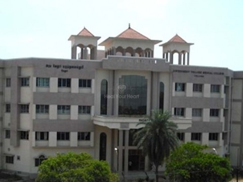 Government Vellore Medical College & Hospital