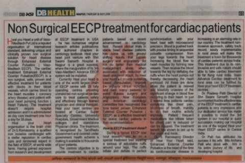 healyourheart launched 3rd eecp in nagpur   db health