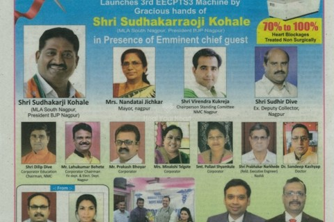 enhanced external counterpulsation inauguration in shree swami samarth hospital nagpur   db health