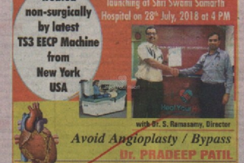 healyourheart shree swami samarth nagpur largest enhanced external counterpulsation centre in central india   the hitavada