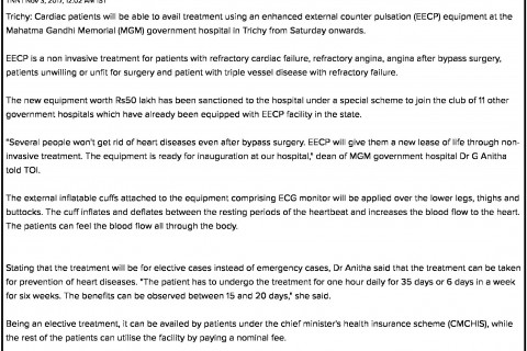 trichy mgm government hospital started eecp facility
