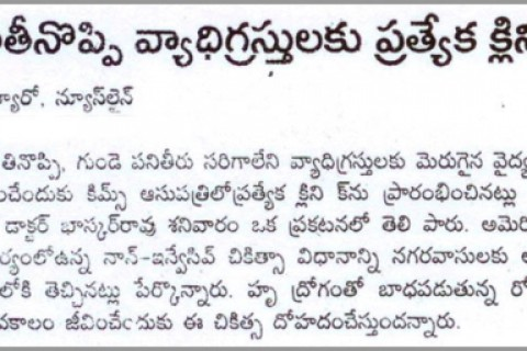 news from hyderabad