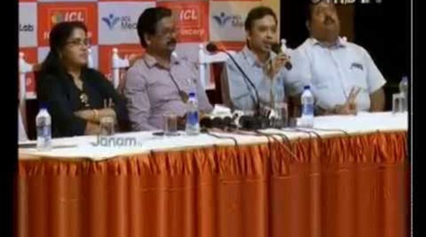 icl heal your heart franchisee center launch press conference janam tv