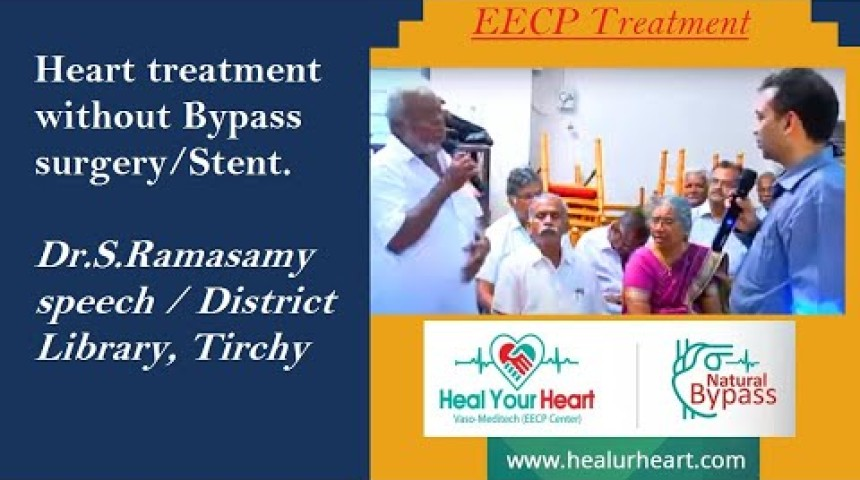 heart treatment without bypass surgery stent dr s ramasamy speech district library tirchy